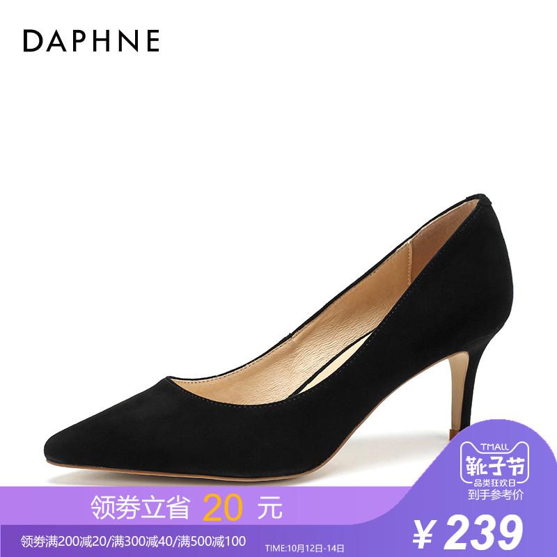 Daphne-达芙妮女鞋2018新款羊皮尖头浅口高跟鞋女细跟单鞋