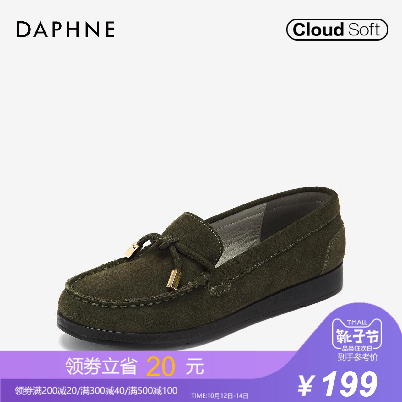 Daphne-达芙妮2018秋新款牛反绒简约乐福鞋时尚蝴蝶结平底单鞋女
