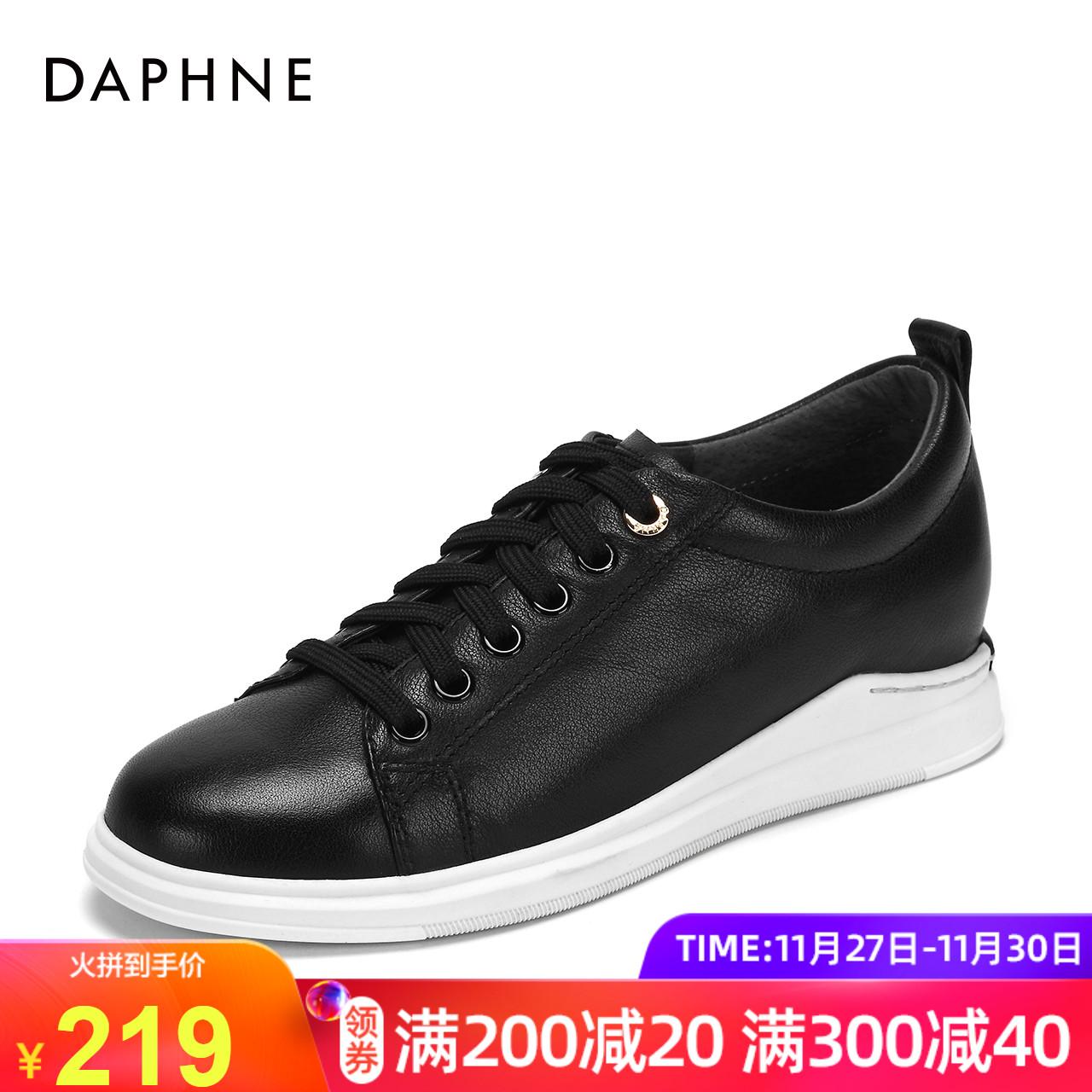 Daphne/达芙妮秋季新款牛皮简约舒适运动鞋纯色平底板鞋女