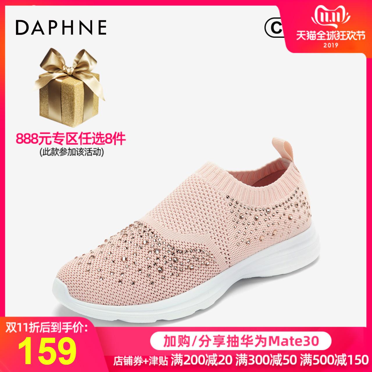 Daphne/达芙妮2019春秋新款轻盈织物水钻网面透气休闲运动鞋女