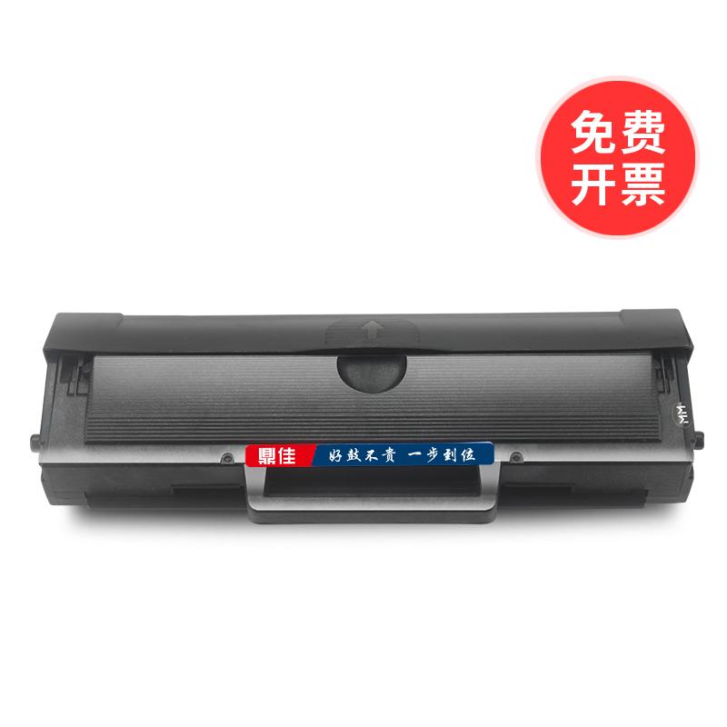 适用MLT-D1043S硒鼓1676三星SCX-3201 3200 ML1666打印机墨盒1861