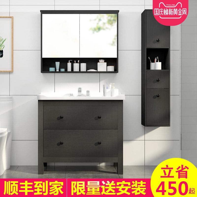 美式浴室柜组合落地式现代简约卫生间洗漱台洗手盆洗脸盆柜卫浴柜