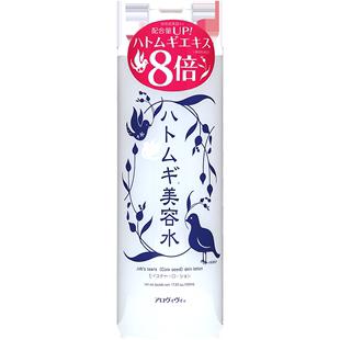 日本原装皇后薏仁水喷雾爽肤水女补水保湿收缩毛孔男士薏米水正品