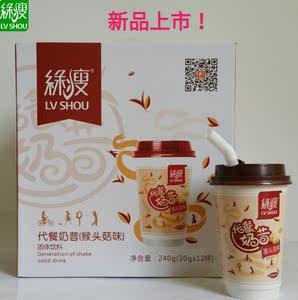 绿瘦代餐奶昔(猴头菇味) 魔芋粉杯装新代餐粉20g×12杯代餐饱腹