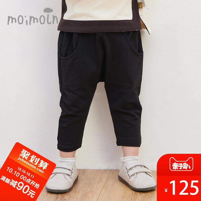 moimoln小云朵裤子简约时尚男女宝宝通用外出长裤新款LMW0FZKP04