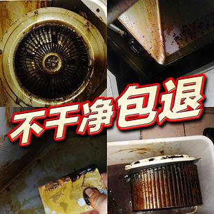 威猛洁霸强力型厨房油烟机清洗剂去油除垢家用除油剂清洁剂油污净