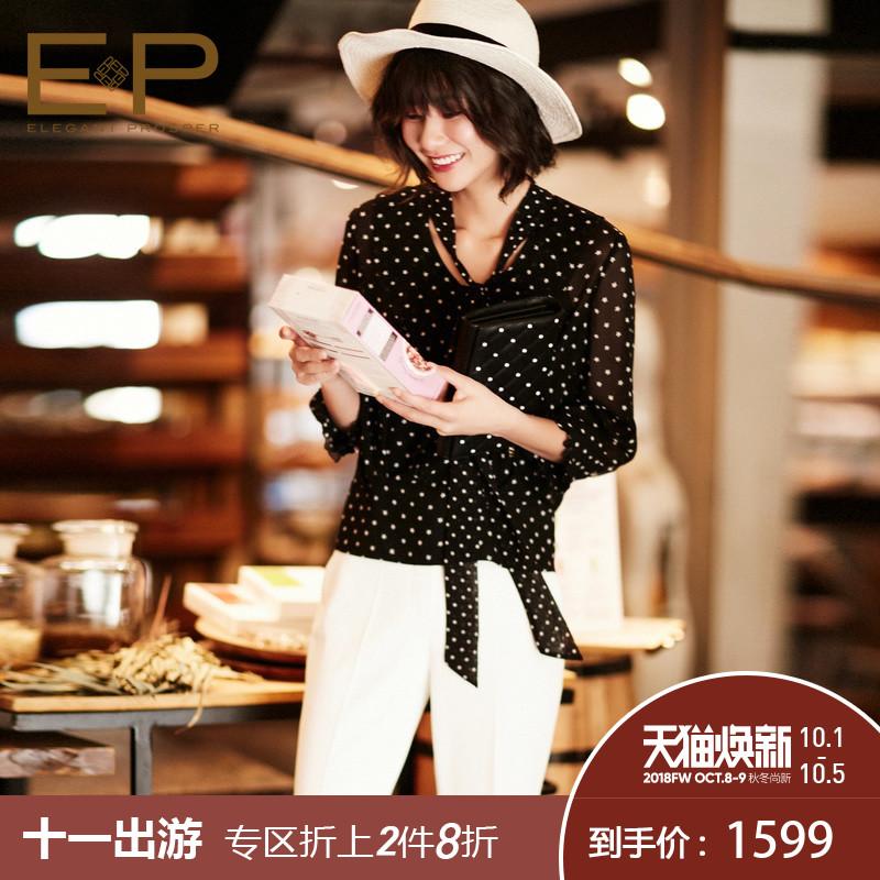 [商场同款]EP雅莹 2018夏季复古波点系带修身舒适衬衫2320A