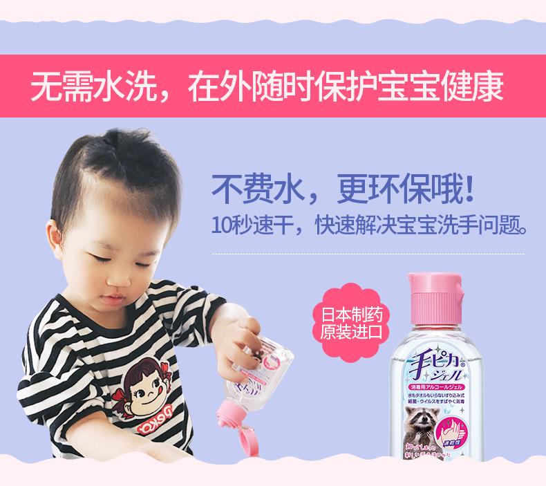 无需水洗,在外随时保护宝宝健康不费水,更环保哦0秒速干,快速解决宝宝洗手问题。本原装进口少∥-推好价   品质生活 精选好价