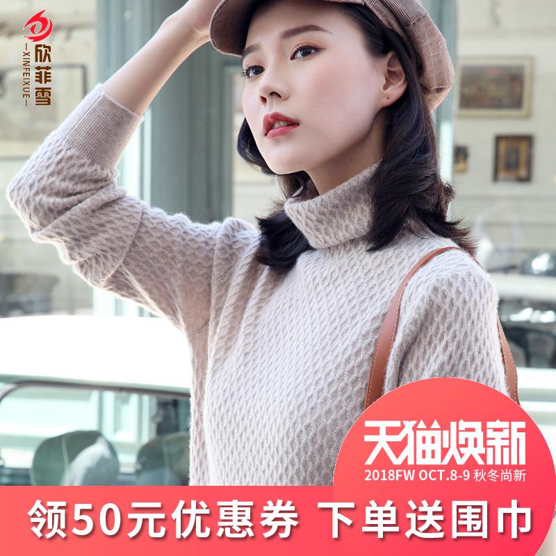 秋冬新款堆堆领100%纯山羊绒衫女短款圆领套头修身毛衣针织打底衫