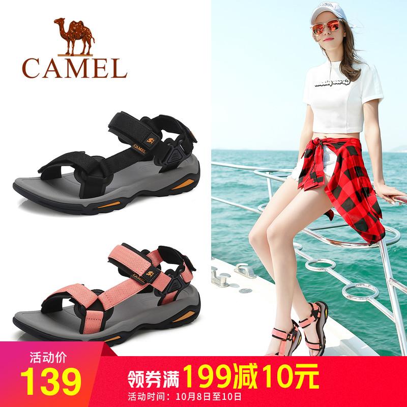 骆驼女鞋2018夏新款女士软底沙滩鞋休闲运动凉鞋孕妇防滑户外平底