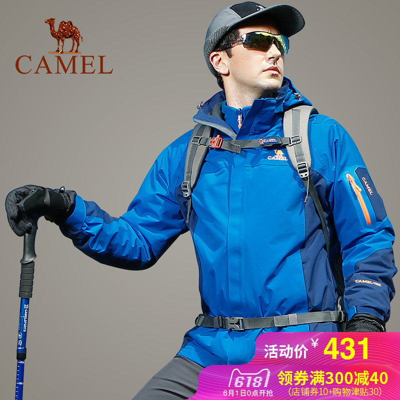 ed1779a1a cheap Purchase china agnet [Hot sale 19,000] camel outdoor jacket ...