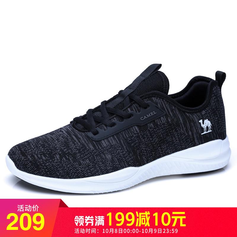 骆驼男鞋 2018秋季男鞋轻质系带运动鞋 户外网布跑鞋潮休闲鞋