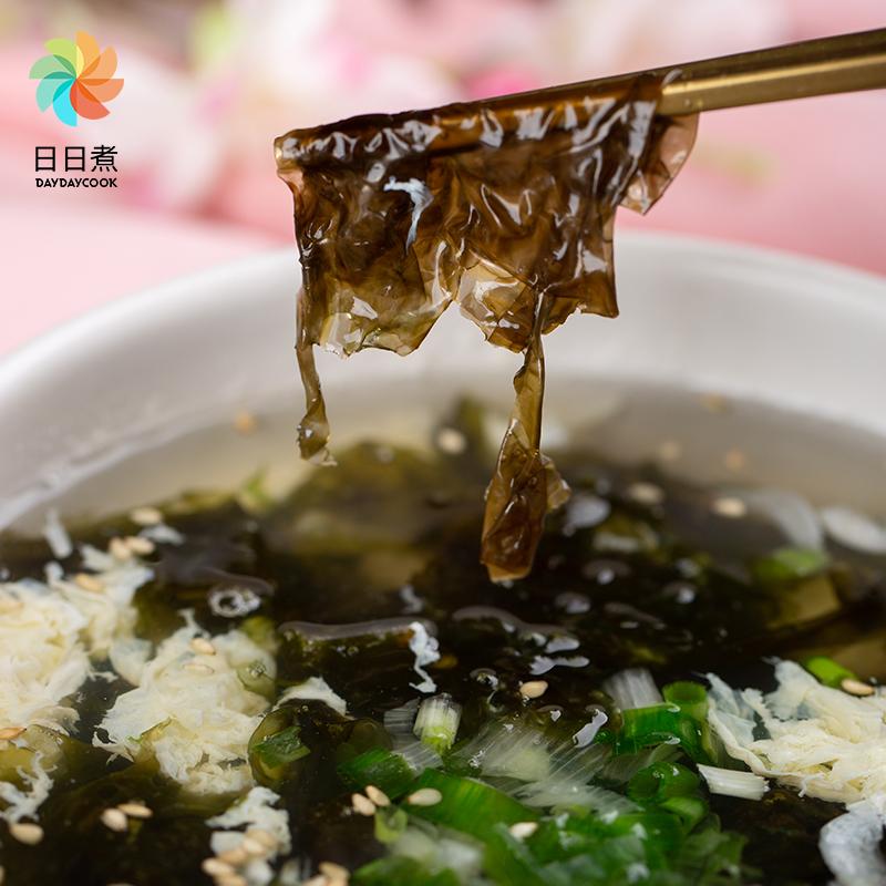 日日煮霞浦紫菜干货福建特产无沙新鲜速食免洗紫菜蛋花汤食材50g