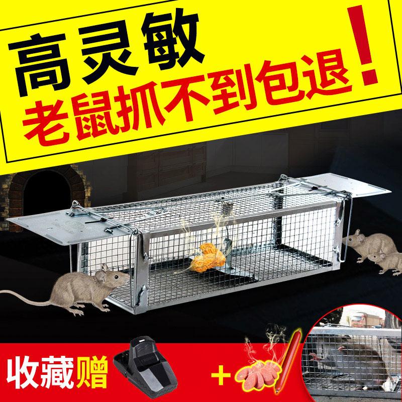 抓老鼠笼捕鼠器捉老鼠夹子药灭鼠神器家用连续全自动超强扑鼠器