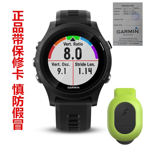 Часы туристические Garmin 935 Forerunner935xt 735 Garmin / Jia Ming