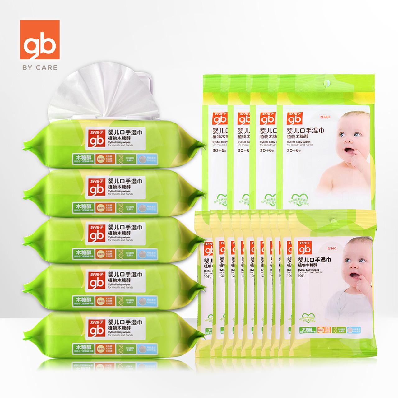 gb好孩子湿巾 婴儿湿纸巾 宝宝专用手口湿巾家用便携装19包组合装