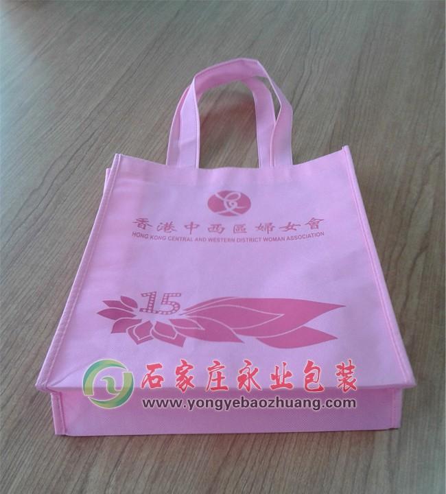 粉色医院shouti无纺bu广告袋