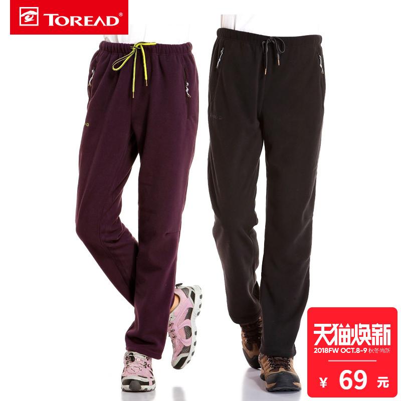 探路者抓绒裤男女秋冬户外保暖加厚摇粒绒长裤