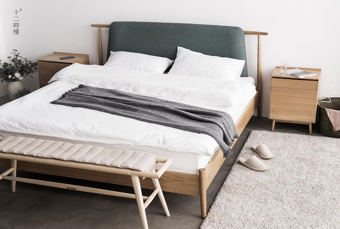 十二时慢[觉来床]黑胡桃白橡实木双人大床家具现代简约卧室中式