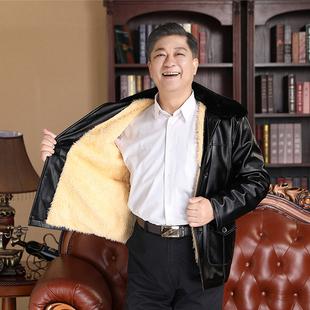 宾绍中老年皮衣男爸爸装加绒加厚40-50岁男士翻领皮夹克冬装外套