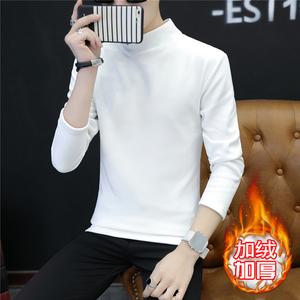 男士长袖T恤加绒加厚秋衣打底衫男装韩版卫衣冬季保暖新款潮Q7
