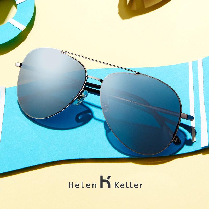 海伦凯勒高清偏光太阳镜男眼镜司机开车墨镜潮飞行员蛤蟆镜H8761