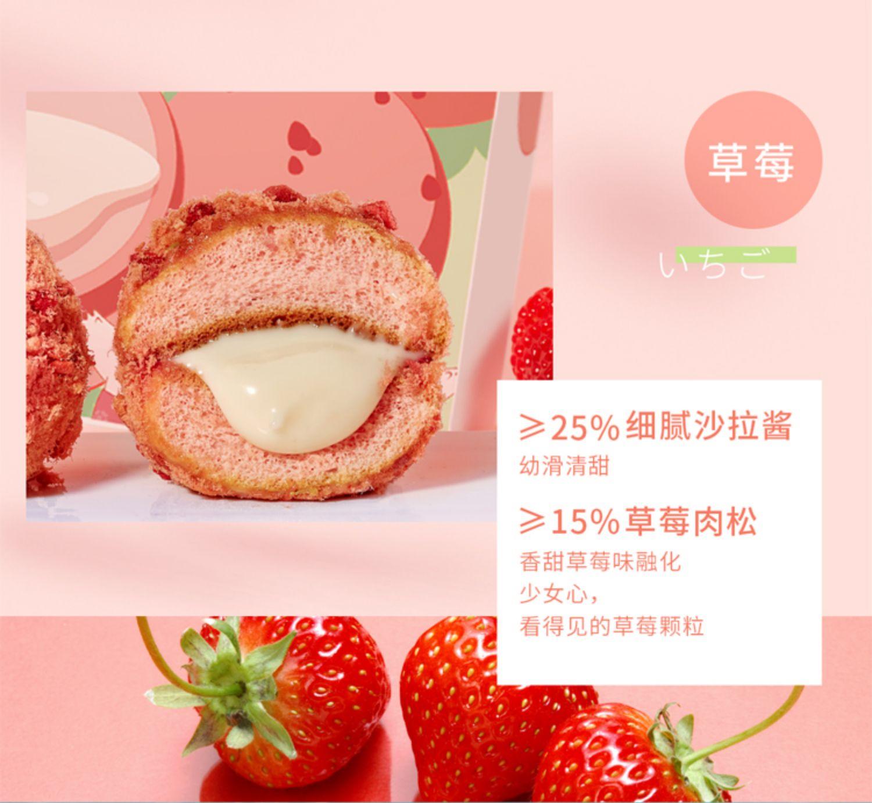 芝洛洛旗舰店海苔肉松小贝爆浆蛋糕2盒8枚