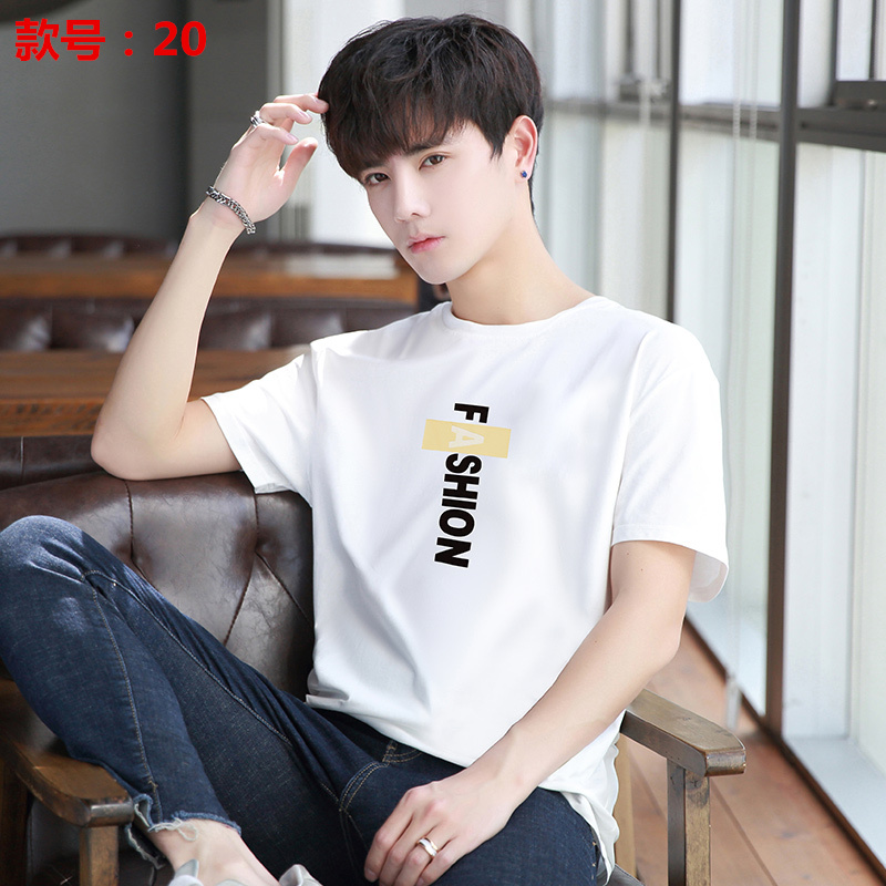 夏装衣服打底衫短袖t恤男士韩版上衣体T恤青年半截袖2019男装潮流