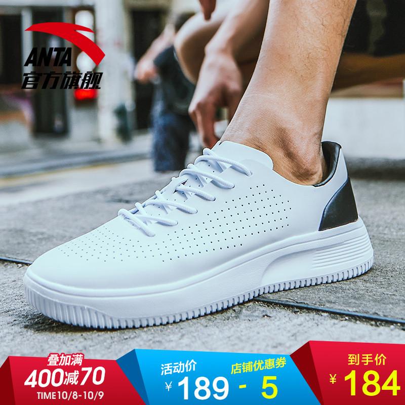 安踏男鞋篮球鞋2018秋季新款男子低帮复古篮球运动鞋休闲文化板鞋