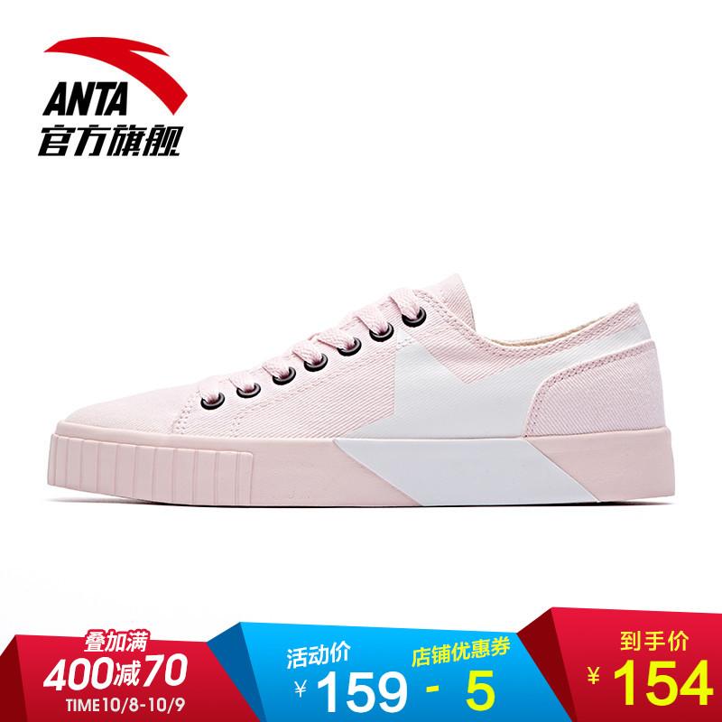 安踏帆布鞋女鞋 新款慢跑潮流街拍休闲板鞋樱花粉板鞋学生硫化鞋