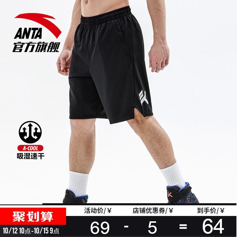 安踏运动短裤男 2018秋季新款运动裤短裤透气五分裤男15821205