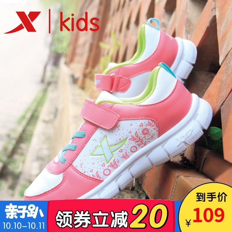特步童鞋 女童运动鞋2018秋季新款学生跑步鞋中大童防水儿童女鞋