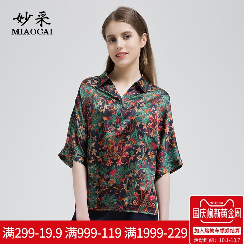 妙采MIAOCAI 2018中年女夏装妈妈装真丝短袖衬衫桑蚕丝中老年女装