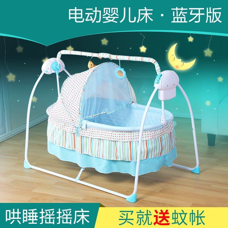 Детские кровати / Люльки Артикул 575719173341