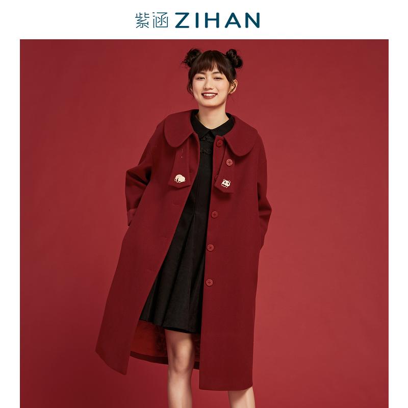 国宝贺岁 紫涵2020冬季新款H型彼得潘领大衣金色熊猫绣花毛呢外套