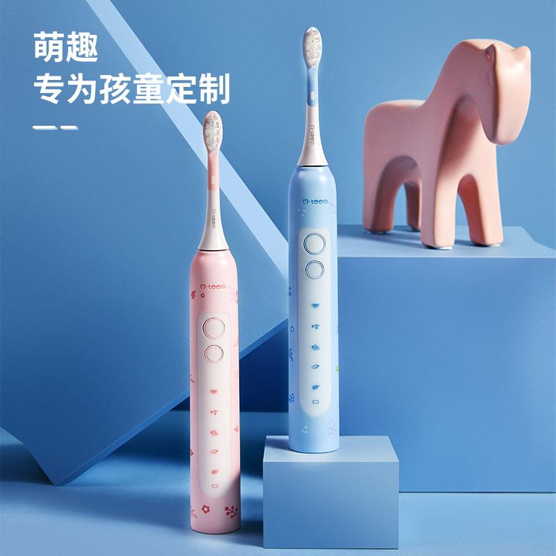 m-teeth/萌牙家萌趣系列声波充电儿童软毛电动牙刷