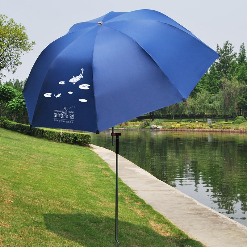 空钩悟道全遮光钓鱼伞 2.4米万向防雨新款钓鱼遮阳伞防晒垂钓雨伞