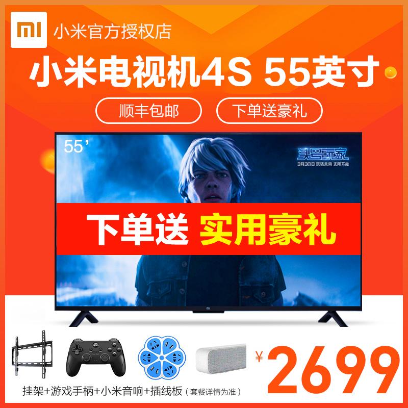 Xiaomi-小米 小米电视4S 55英寸高清4K智能网络wifi平板电视机65