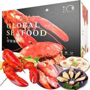 蟹太太环球海鲜礼盒大礼包年货送礼团购鲜活冷冻生鲜6626型年夜饭