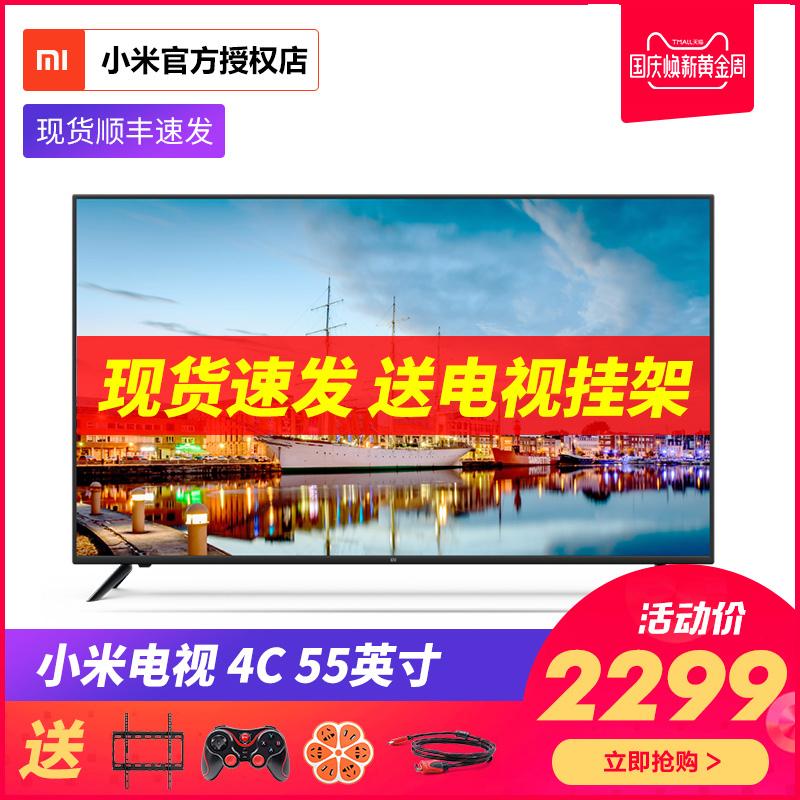 Xiaomi-小米 小米电视4C 55英寸4k网络wifi智能液晶平板电视43 49