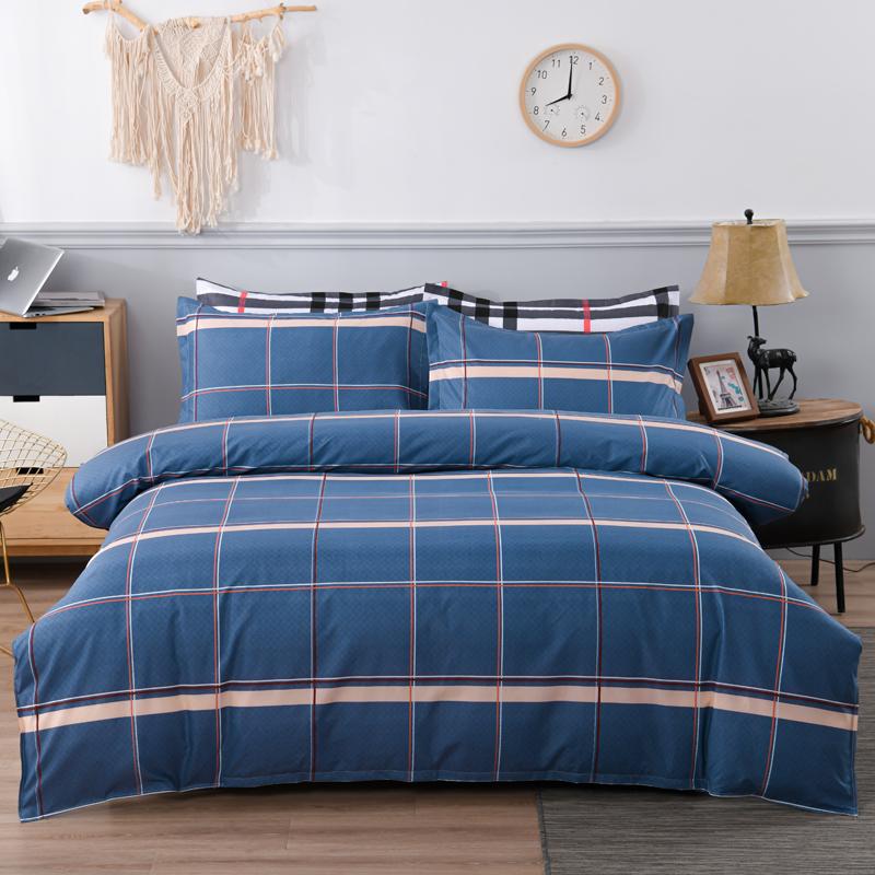 网红宿舍床上4三件套被套床单大学生寝室简约风单人男生款3四件套
