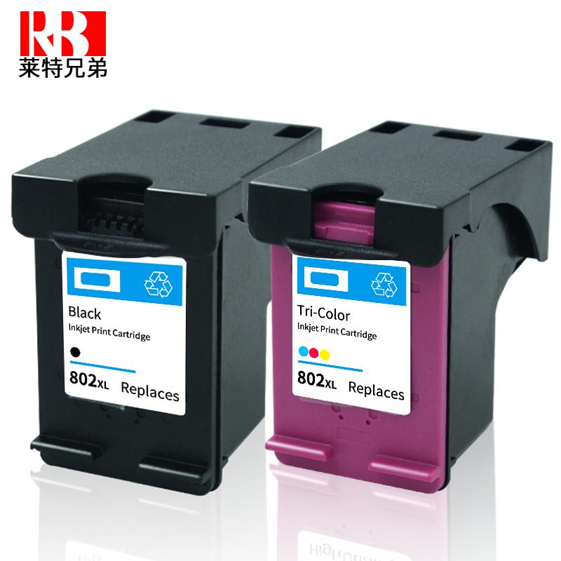 莱特兼容 hp802墨盒 hp1010 1050 1000 1510 deskjet打印机墨盒