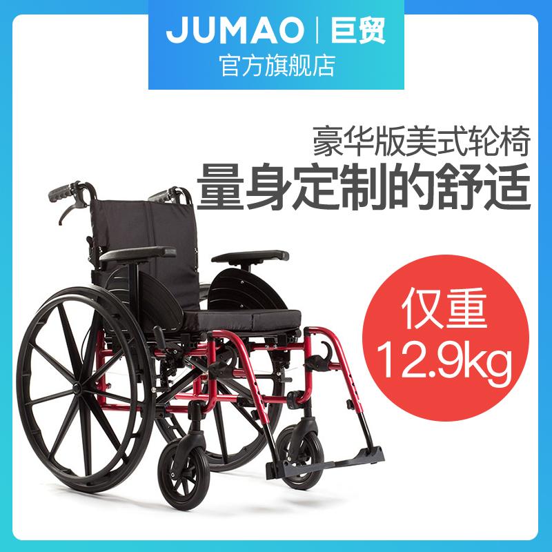 巨贸超轻多功能家用轮椅铝合金折叠轻便便携老年人残疾病人手推车