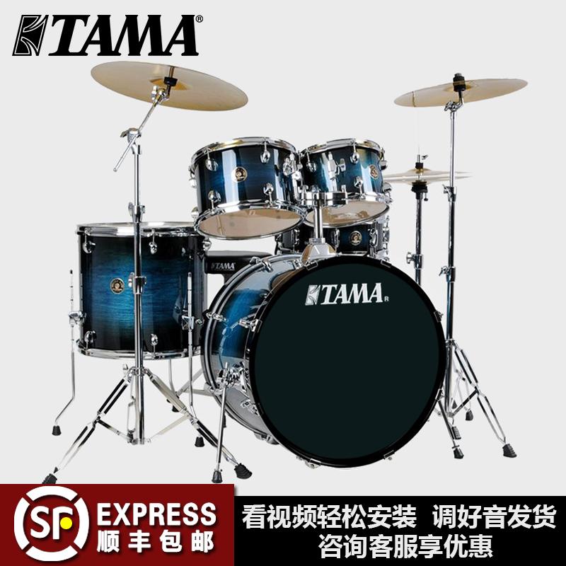 正品TAMA架子鼓RL52KH6N炫彩之星烤漆5鼓成人爵士鼓原装进口镲片