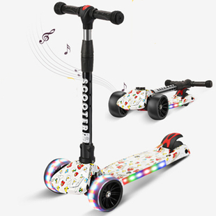 瑞士儿童滑板车玩具滑板车折叠闪光