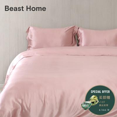 THE BEAST野兽派家纺欧式真丝床上四件套 纯色桑蚕丝床单丝绸被套