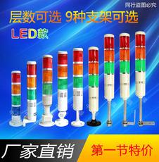 Предупредительная сигнальная лампочка Dhzdq LTA-505 LED