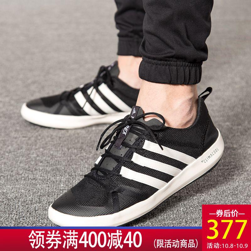 Adidas阿迪达斯男鞋2018新款正品透气运动户外涉水鞋沙滩鞋BB1904