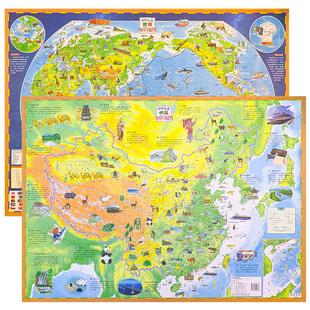 【学生专用】中国地图挂图2021新版 和世界地图大图立体插图版孩子儿童版大尺寸小学生专用初中挂图墙贴少儿版定制孩子必挂地