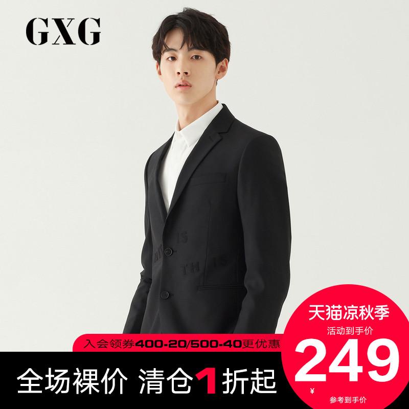 GXG奥莱清仓 春秋休闲时尚潮流黑色单西西装外套男#GA101832E